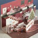 メルヘンポップアップクリスマスカード『暖炉がある邸宅でサンタたちの晩餐』3D立体カード【メール便可】