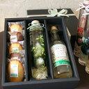 「ハーバリウム・スイーツギフトBOX・グリーン」標本風お花のアレンジメントとジュースと焼き菓子のギフト(シトラス…