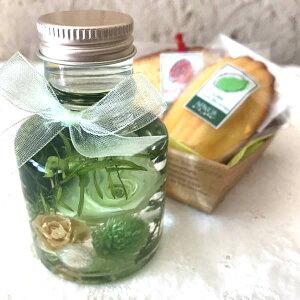 「キューティローズ・グリーン」ハーバリウム(バラのプリザーブドフラワー)と焼き菓子2個のかわいいギフト【花とスイーツギフト】