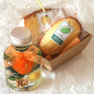 「キューティローズ・オレンジ」ハーバリウム(バラのプリザーブドフラワー)と焼き菓子2個のかわいいギフト【花とスイーツギフト】【楽ギフ_メッセ入力】