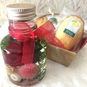 「キューティローズ・レッド」ハーバリウム(バラのプリザーブドフラワー)と焼き菓子2個のかわいいギフト【花とスイーツギフト】