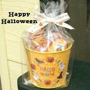 「ハロウィンイエローバケツ」和歌山産フルーツとかぼちゃを焼き込んだ焼き菓子5個ハロウィンプチギフト