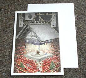 日本の風景のクリスマスカード「東京両国国技館の相撲土俵とサンタクロース」【グリーティングカード・ギフトカード・メッセージカード・greeting card message】【ネコポス可】