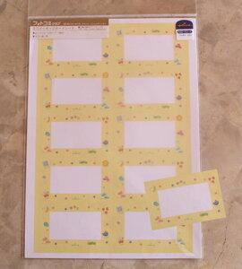 【プリンターで印刷できる】ミニメッセージカード10枚1シート(イエロー)【グリーティングカード・ギフトカード・メッセージカード・greeting card message】【ネコポス可】