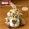 Germany-born babe magnet mascot ' マグニキ ~ Leopard blue (Cheetah)-'