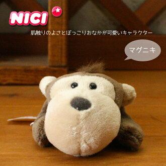 "Germany-born babe magnet mascot ""Magni-monkey (Monkey)-"""