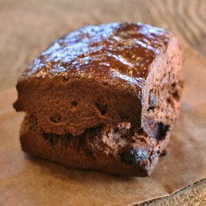 「オレンジ風味のチョコレートスコーン」みかんの花の蜂蜜と生クリームとバターを使った贅沢スコーン〜チョコレート&オレンジ〜(冷凍便・冷蔵便・常温便対応可)