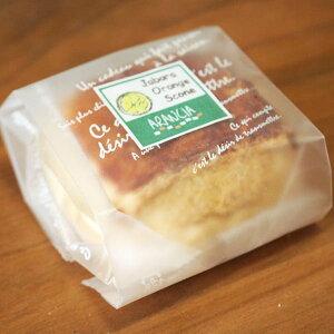 「ジャバラオレンジスコーン」みかんの花の蜂蜜と生クリームとバターを使った贅沢スコーン〜ジャバラピール〜(冷凍便・冷蔵便・常温便対応可)
