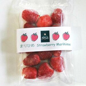 【冷凍国産フルーツ】「苺まりひめ」岩出市中村さんのこだわりイチゴ!和歌山オリジナルブランドいちご「まりひめ」ジャム、スイーツ、スムージーに200g
