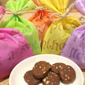 チョコナッツクッキー ギフトラッピング(焼き菓子)チョコレートとアーモンドのクッキー【母の日遅れてごめんね・母の日遅れてごめんね・退職・卒業・あいさつ・お祝い・お礼配るプチギフト】