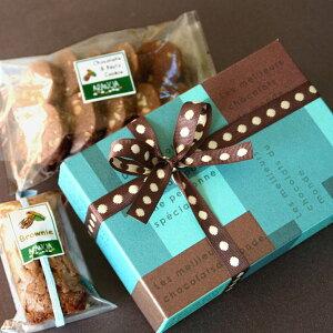 大人のギフト「ブラウニー&チョコナッツクッキーinシックなBOX」(ブラウニーとチョコナッツクッキーの2種のチョコレート焼き菓子ホワイトデープチギフト)St.Valentine's day gift 【楽ギフ_包