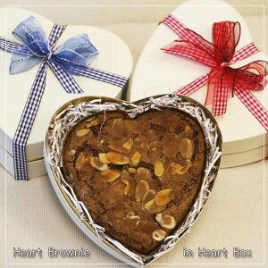 「ハートブラウニー in Heart Box」サクッと軽い甘さ控えめハート型のブラウニー(バレンタインにオススメのハート型箱入りチョコレートの焼き菓子ギフト)チョコレートよりボリューム存在