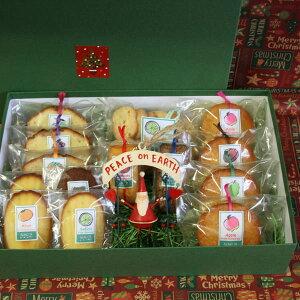 【送料込】箱入りクリスマス贈答ギフト〜サンタのブリキオーナメントと和歌山産フルーツを焼き込んだ焼き菓子クリスマスギフトセット(包装済み)【楽ギフ_のし宛名】【楽ギフ_メッセ