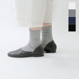 """【最大36倍】【ゆうパケット選択可】mp Denmark(エムピーデンマーク)コットンソックス""""700 COTTON PLAIN Sock"""" 700-mpdenmark-sg"""