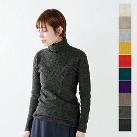 【2019aw新作】mao made(マオメイド)メリノウールタートルネックリブニットプルオーバー 951101-yn