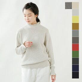 【2019aw新作】tumugu(ツムグ)ウールアンゴラハイネックニットプルオーバー tk19303-yn