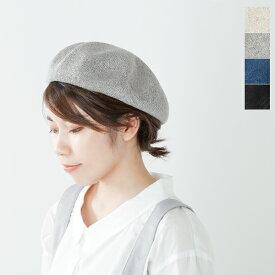 """【最大36倍】【2019ss新作】chisaki(チサキ)リネンベレー帽""""COMANE"""" comane-yn"""