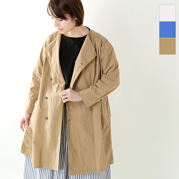 【40%OFF】to touch(トゥータッチ)コットンクロスWフレアーワンピース to16o-03-yh