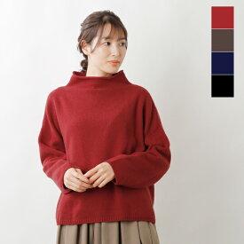 【2019aw新作】mao made(マオメイド)エアヤーンウールホールガーメントモックネックニットプルオーバー 941114-yh