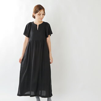 Dress 1920-aw011t-ma grr gone Si-Si-Si (ggg Sioux) ten cell
