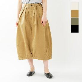 【最大47倍】HARVESTY(ハーベスティ)コットンチノクロスサーカススカート a21906-mm【サイズ交換初回無料】