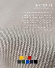 "STANDARDSUPPLY(スタンダードサプライ)2RスクエアポーチM""SIMPLICITY""2r-squarepouch-m"
