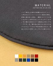 """STANDARDSUPPLY(スタンダードサプライ)コットンナイロンオーバルショルダーバッグM""""SIMPLICITY""""oval-shoulder-m"""