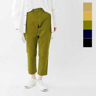 D.M.G (Domingo) tapered trouser underwear 14-044t-mm
