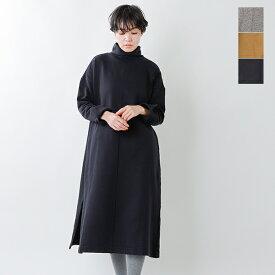 【2020aw新作】universal tissu(ユニヴァーサルティシュ)シルケットスウェットロングドレス ut204ct039-yn