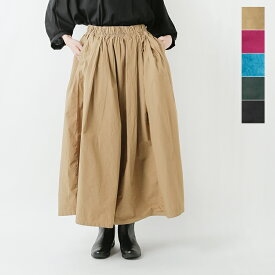 【2020aw新作】D.M.G(ドミンゴ)50/1タイプライタークロスマキシ丈スカート 17-0429x-rf