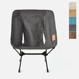 """【最大48倍】Helinox(ヘリノックス)コンフォートチェア""""Chair One Home"""" 19750001-fn"""