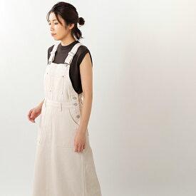【2020ss新作】Shinzone(シンゾーン)コットンジャンパースカート 20smssk58-yn