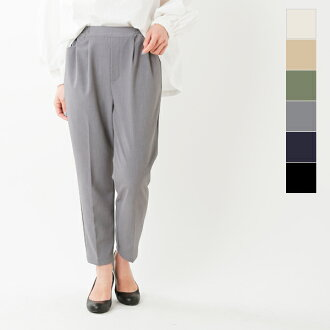 EAST HIGH ROOM (yeast high room) dry gabardine stretch tapered pants 017072o-mm