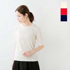 【クーポン対象】【30%OFF】CINOH(チノ)コットンハードツイストジャージーコンパクトTシャツ 20scu010-ms