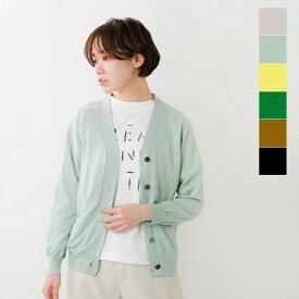 【2021ss新作】mao made(マオメイド)ピマコットンUVカット Vネックカーディガン 111125-ms