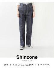 "Shinzone(シンゾーン)ハイウエストストレートデニムパンツ""HIGHWAISTIVYJEANS""20amspa65"