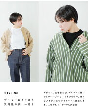"Shinzone(シンゾーン)コットンパックTシャツ""PACKTEE""20smscu66"