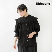 Shinzone(シンゾーン)コットンフリルブラウス21smsbl01