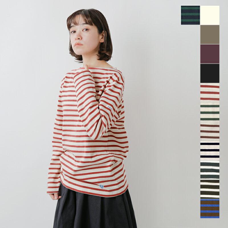 ORCIVAL(オーチバル・オーシバル)コットン100%長袖バスクシャツ b211-sn