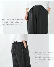 haveagoodday(ハブアグッドデイ)aranciato別注リラックスクロップドワイドパンツhgd-196