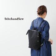 StitchandSew(スティッチアンドソー)撥水コットン3wayバックパックbs30m