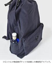 "STANDARDSUPPLY(スタンダードサプライ)デイリーデイパック""SIMPLICITY""daily-daypack"