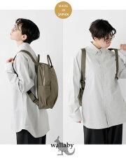 "STANDARDSUPPLY(スタンダードサプライ)ワラビーデイパック""SIMPLICITY""wallaby"