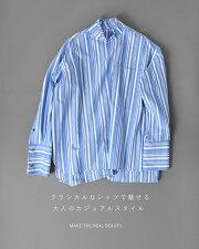 Shinzone(シンゾーン)コットンストライプハイネックフリルシャツ21smsbl05