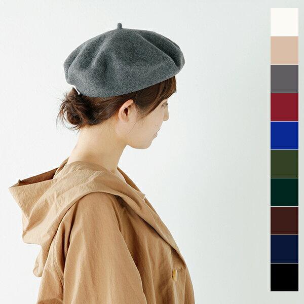 """【3こ1】【30%OFF】Baret(ベレット)ウールベレー帽""""CZECH""""b518-ma"""