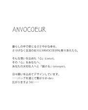 "ANVOCOEUR(アンヴォクール)ファーハンドバッグ""Roseburg""ac17303"