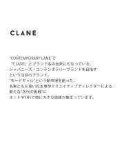 CLANE(クラネ)ペインティングアートランダムフレアスカート12109-3021