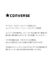 CONVERSE(コンバース)オールスタークレイジードットハイカットスニーカーallstar-crazydot-hi
