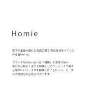 Homie(ホミー)UVカット綿麻2wayロングチューブアームカバー&レッグウォーマーha-002