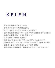 kelen(ケレン)プリーツアシンメトリースカートAsrylkl19fsk1